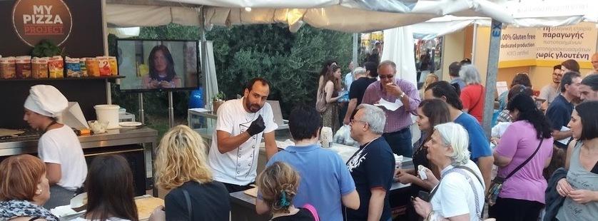 Εντυπώσεις από την συμμετοχή μας στο Ελλάδα, Γιορτή, Γεύσεις 2016